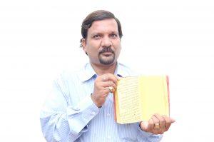 Piyush Dadriwala.