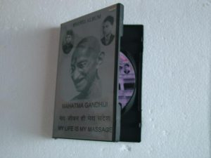 India Book of Records