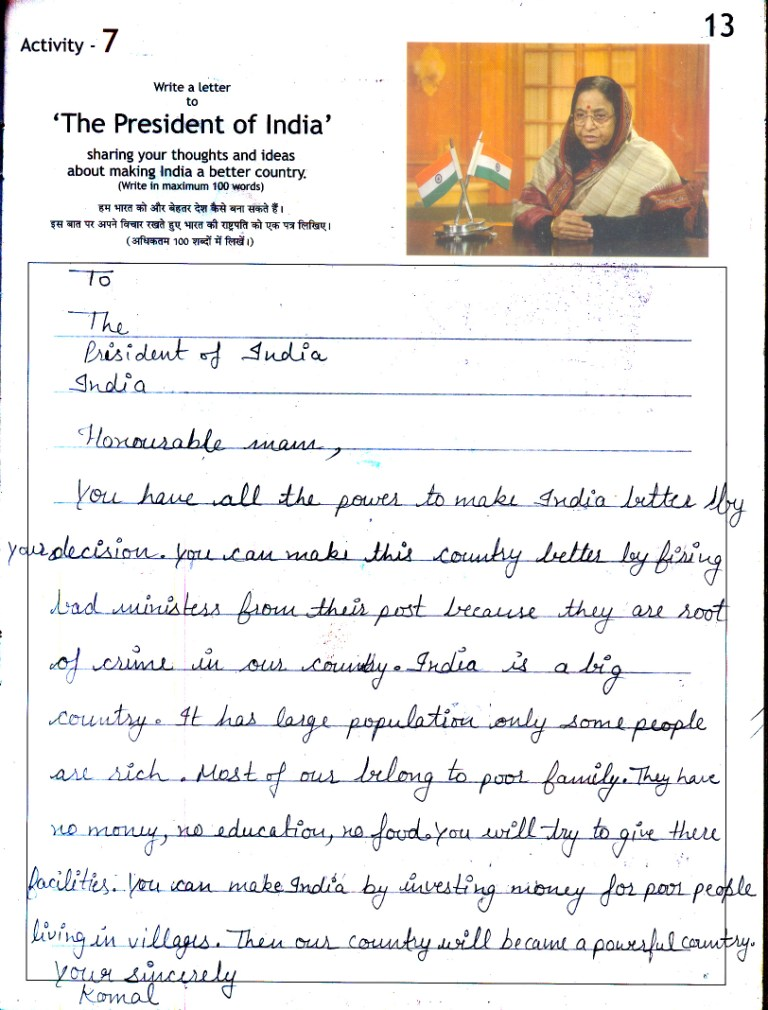 MOST LETTERS WRITTEN TO THE PRESIDENT OF A COUNTRY   India Book of