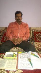 BOOK WRITTEN WITH MEHNDI CONE