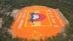BIGGEST RANGOLI