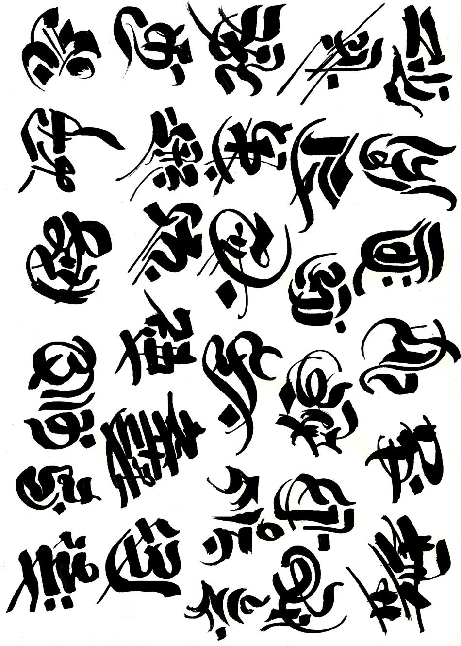 Calligraphy in most different styles single word india