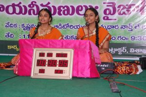 NON STOP CARNATIC VOCAL RENDITIONS