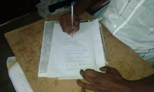 MAHABHARATA IN MIRROR IMAGE WRITING